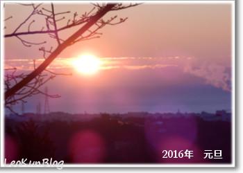 201601011.jpg