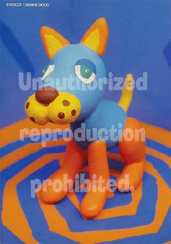 inu-dogg02.jpg