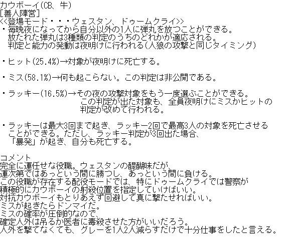2015y12m25d_193700381.jpg