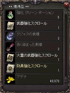 20160110-3.jpg