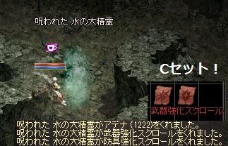 20160111-1.jpg
