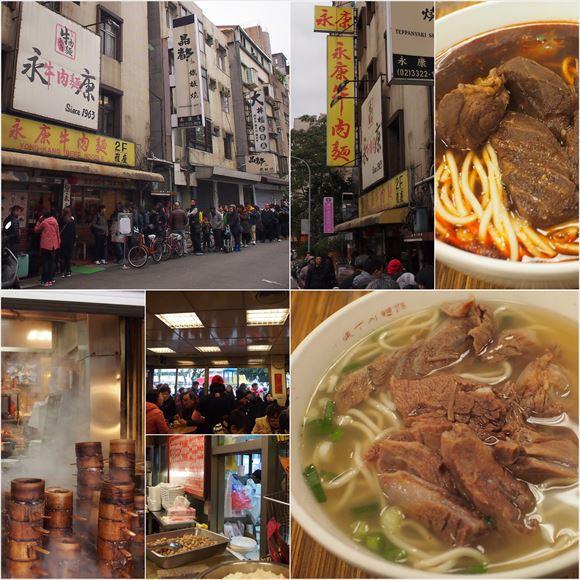 ゆうブログケロブログ台湾2016 (19)