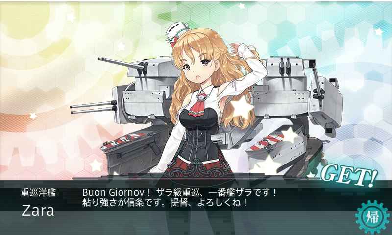 kancolle_160213_032008_01.png
