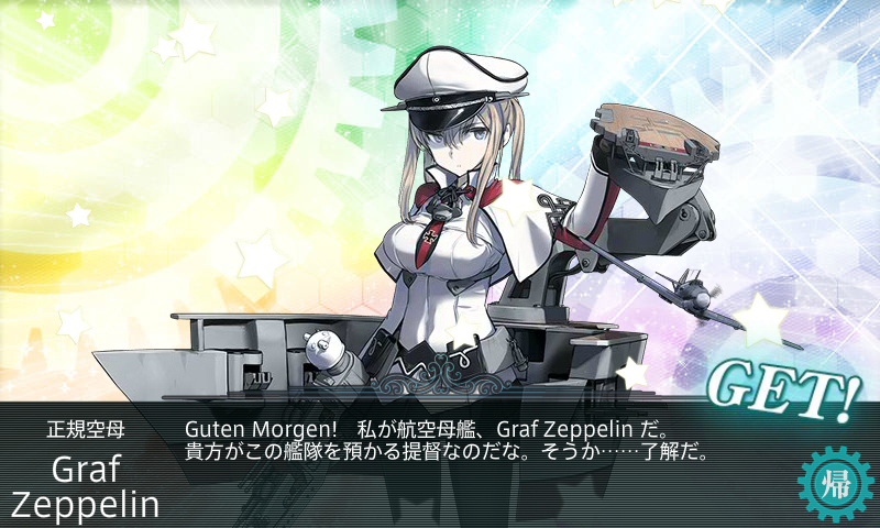 kancolle_160213_111517_01.png