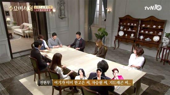 tvN水曜美食会 チャ・スンウォン