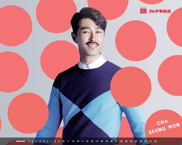 チャスンウォン ロッテ免税店 カレンダー