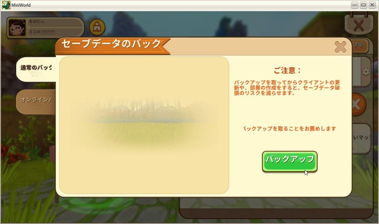 ScoreMaker10_2