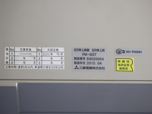 6058_SR_2_151028.jpg