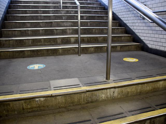 StairsofKawa_1_160213.jpg
