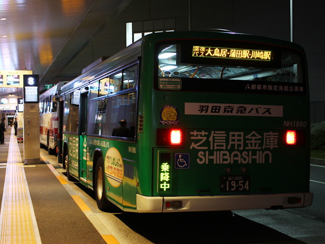 night_bus_151025.jpg