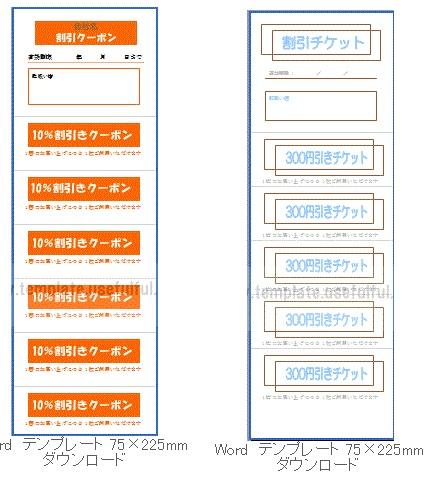muryo_template.jpg