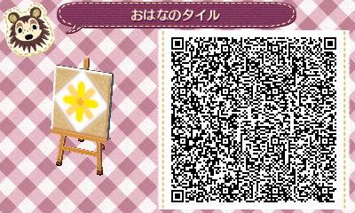 HNI_0047_20160208205853782.jpg