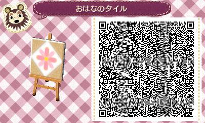HNI_0048_20160208205855484.jpg