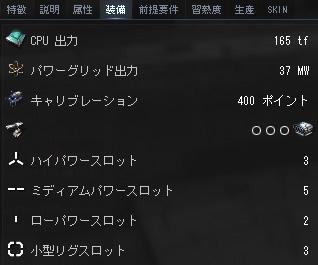 20160129143125853.jpg