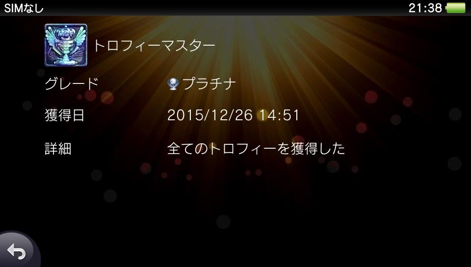 2015-12-27-213812.jpg