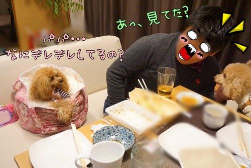 Rうち_6287_S