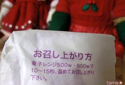 1603CIMG0700.jpg