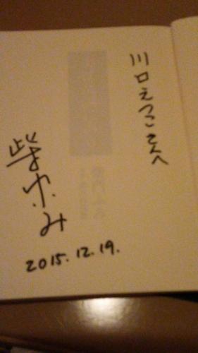 201512192252544c1.jpg
