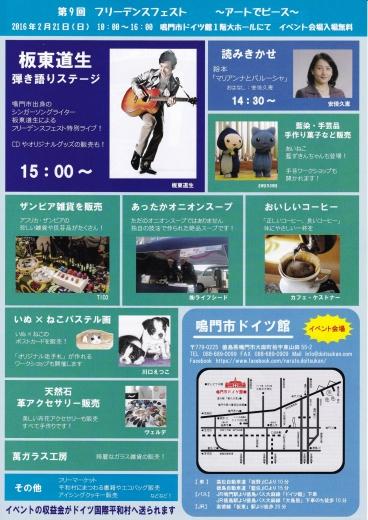 IMG_20160122.jpg