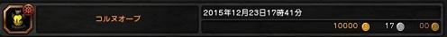 20151230180757ac6.jpg