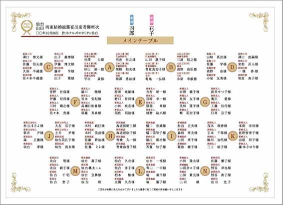 A4y_seki_4_4.jpg