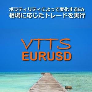 VTTS300.jpg