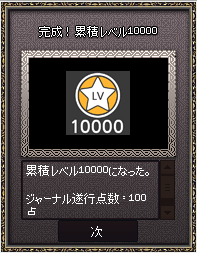 10k.png