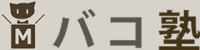 logo_bako20050.png