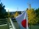 国旗掲揚!