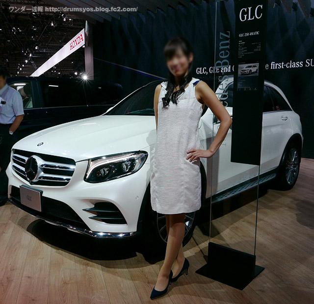 GLC09.jpg