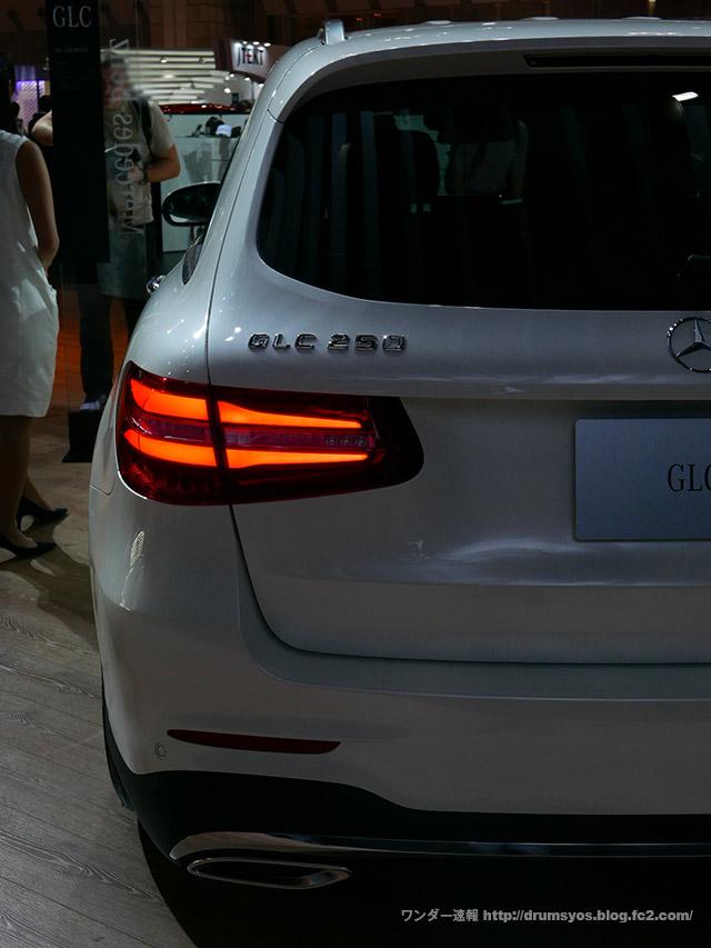GLC13.jpg