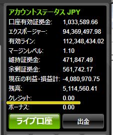 20151216193250ece.png
