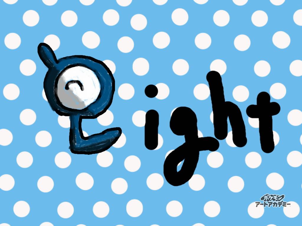 lightan.jpg