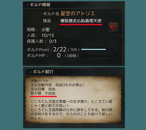 2016012102.jpg