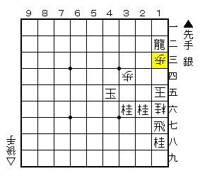 2016-01-08f.jpg