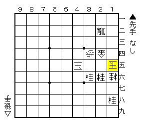 2016-01-08h.jpg