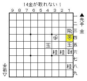 2016-01-08j.jpg