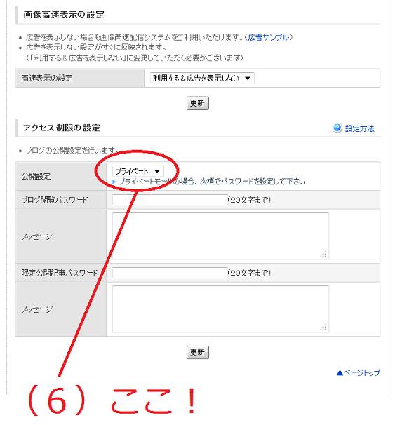 検索避け4