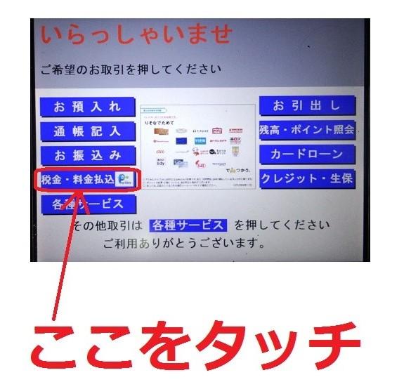 埼玉 りそな 銀行 atm 店舗・ATMの検索 りそなグループ