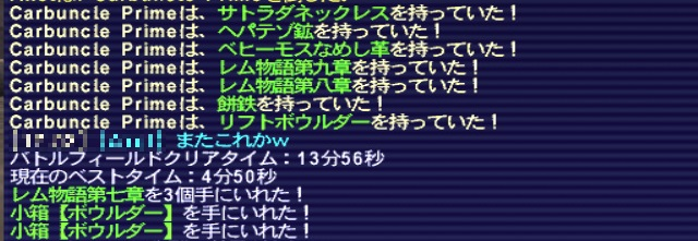 ff11maken04.jpg