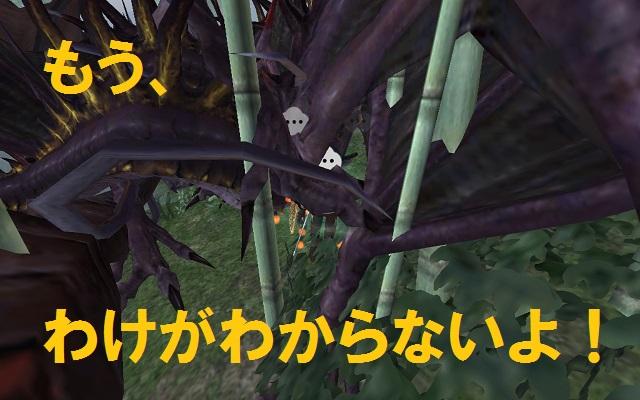 ff11newnm05.jpg