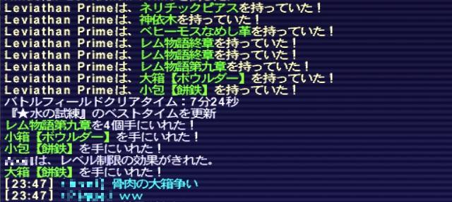 ff11oobako.jpg