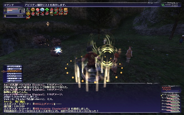 ff11wanted08.jpg