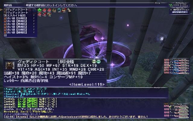ff11zerde03.jpg
