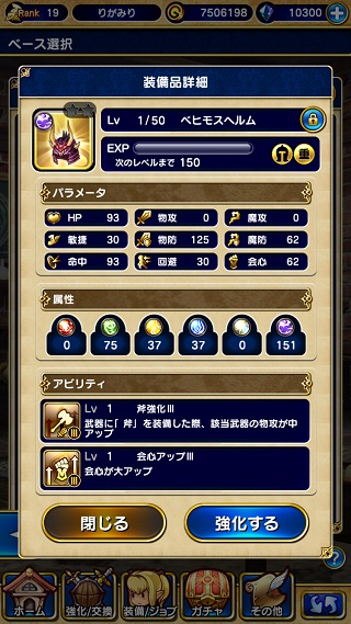 ffgmpld02.jpg