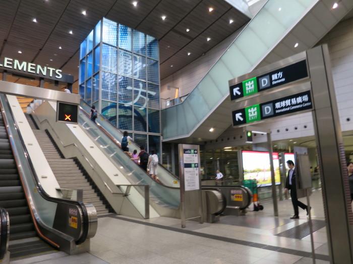香港 旅行 九龍島 スカイ100