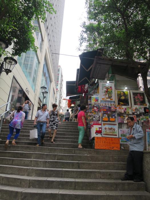 香港 香港島 散策
