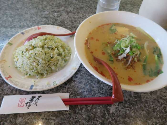 大阪王将 ランチ 担々麺