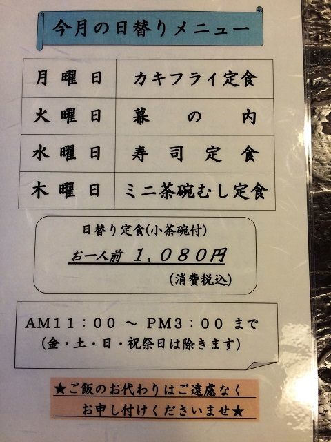 20151227094549a82.jpg