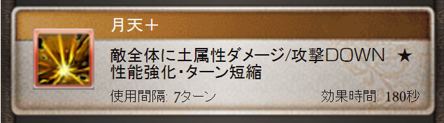 20160131151601886.png